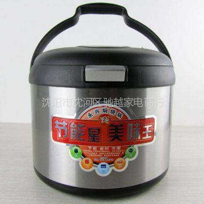 供应永兴焖烧锅 5.5L 全钢复底B55CF 保温汤煲 免火再煮节能锅