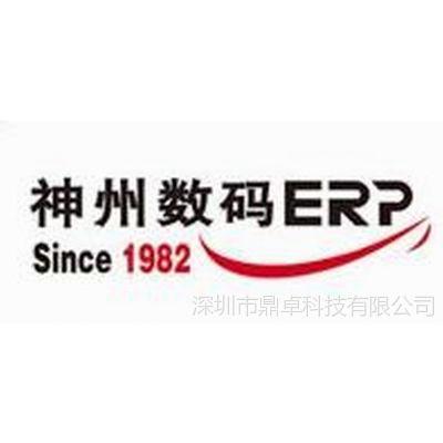 供应商贸进销存财务软件(商业贸易行业的ERP软件)
