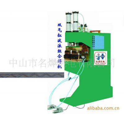 供应气动排焊机、焊网机