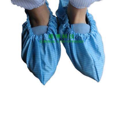 供应防静电布鞋套/防尘鞋套/防静电耗材 劳保用品/防静电鞋套 鞋罩