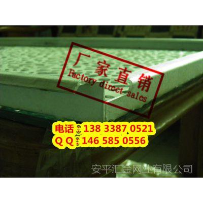 河北省安平县德宝隆冲孔网规格,孔的形状