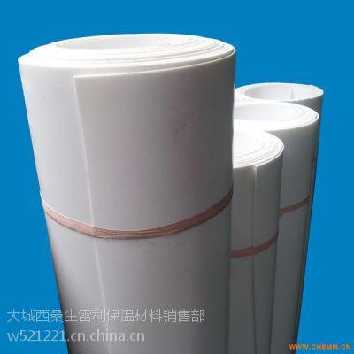 龙岩聚四氟乙稀楼梯板供应商,四氟模压板车削板