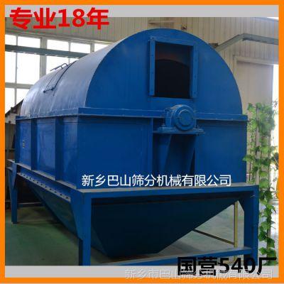 煤机筛沙机圆型震动筛 粮食震动筛 木屑滚筒筛 高效分级筛