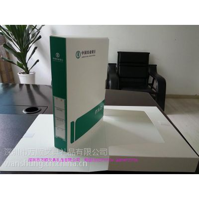 万顺供应A4农业银行档案盒