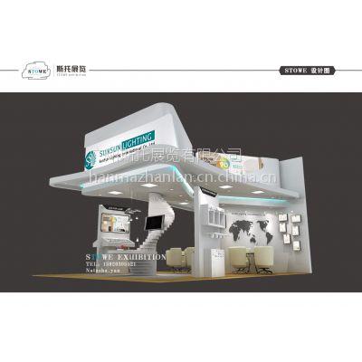展览设计制作展览搭建展位装修展览展示设计展览制作工厂
