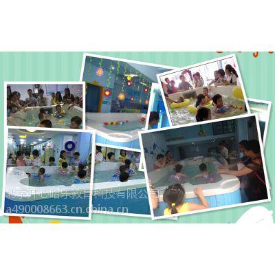 婴幼儿游泳馆加盟怎么更好的经营