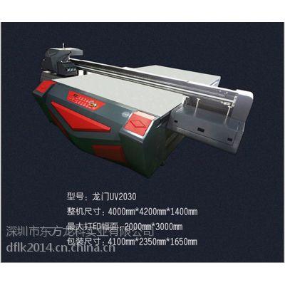 厂家直销龙门UV2030玻璃移门印花机 玻璃彩印机