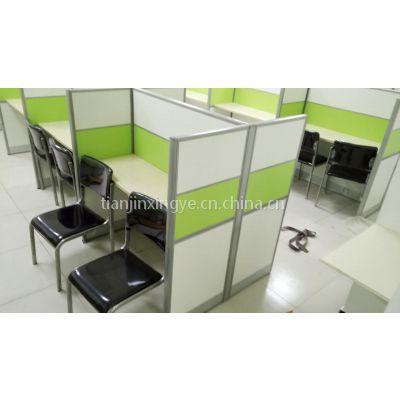 天津暑期培训桌 兴之鹏办公家具厂 塘沽板式办公桌