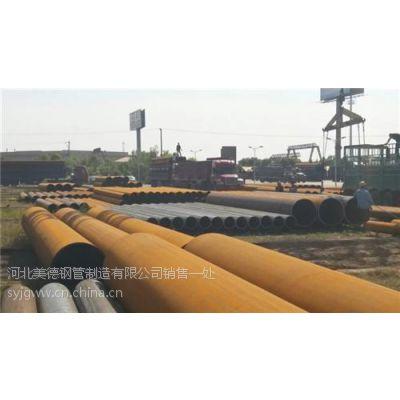 16MN焊接钢管|焊接钢管|美德钢管