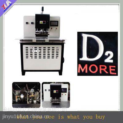 供应金裕精机JY-B04Z自动半自动压花机 T血印花压胶设备 服装凸凹压花机