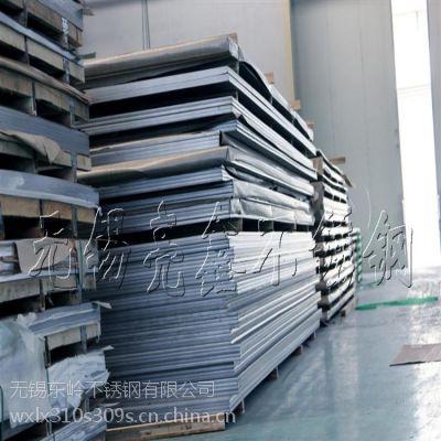 热销产品 310S太钢不锈钢 热轧规格齐全 可加工定制