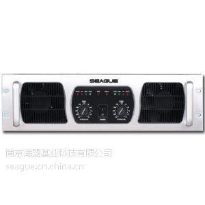 供应南京海盟音视频会议系统厂家SG-1000MA专业功放,音响扩声系统,网络视频会议,无线会议系统