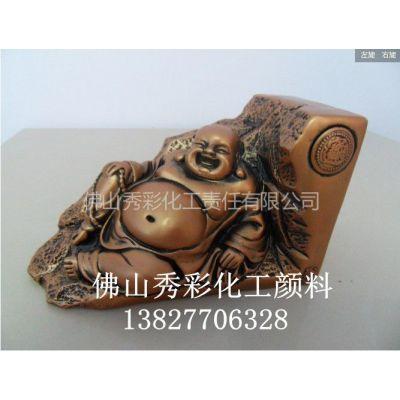 供应印花涂料铜金粉玻璃工艺古铜粉