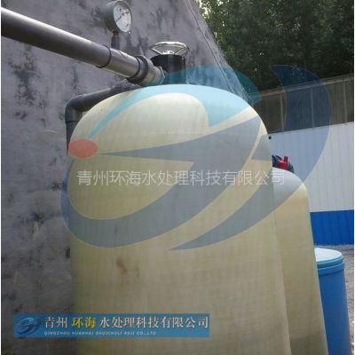 供应过滤设备  反渗透设备 青州环海水处理