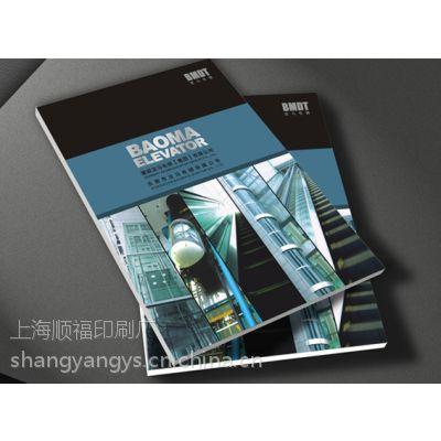 供应上海样本印刷厂 画册印刷 宣传册印刷