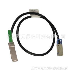 供应QSFP-CX4  2M  EMC 安费诺 Molex 富士康 GORE 等数据线缆