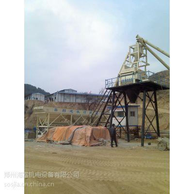 供应郑州海富HZS50型混凝土搅拌站生产系统