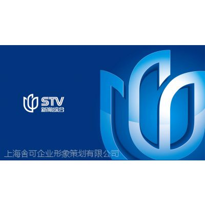 舍可策划:上海电视台新闻综合频道 品牌全案设计 VI设计 原同心圆出品