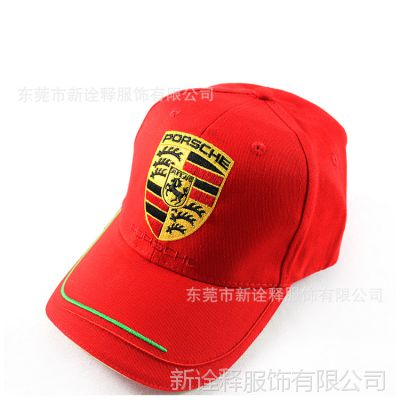 棒球帽男士鸭舌帽男士【提供免费样品】遮阳帽批发厂家供应成人帽