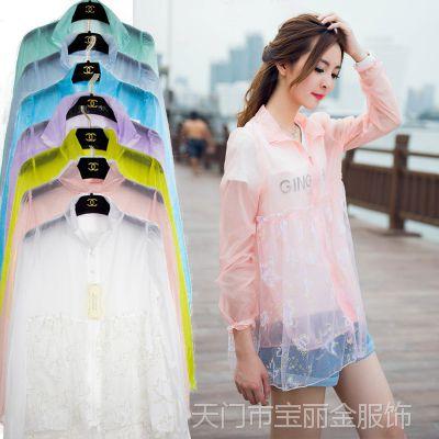 2015时尚防晒衣女款上衣夏季防紫外线长袖立领韩版外套
