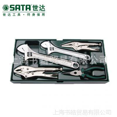 正品 SATA世达工具托组套 5件套活动扳手及钳子 09909