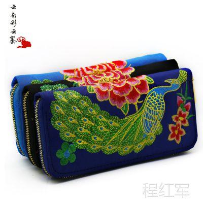 【热】云南特色民族风布艺钱包 女士牡丹花绣花钱包手包 多款多色