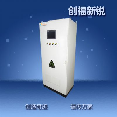 北京创福新锐厂家订做 PLC变频控制柜,配电柜配电箱,低压开关柜,工控自动化设备