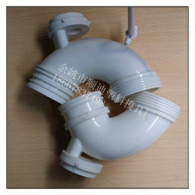 余姚顺迪塑料制品定做 塑料制品厂家 注塑产品加工