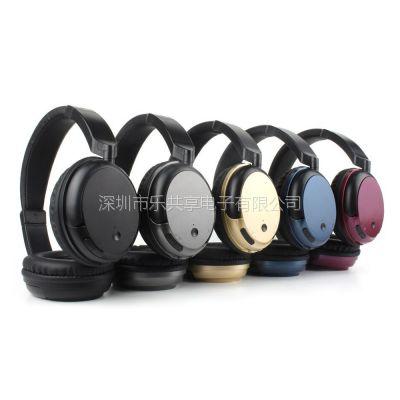 外贸中性头戴式立体声蓝牙耳机 私模重低音YGX-BT900