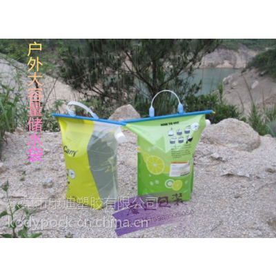 自驾野营户外15L多功能大容量水袋、自带骨条车载15公斤储水袋