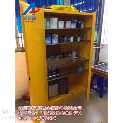 工厂洗板水储存柜-工业洗板水存放安全柜