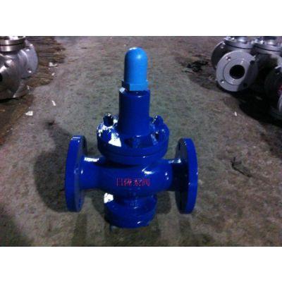 Y42X/F/SD-64C DN125 Y42X活塞式可调减压阀-上海阀门生产商