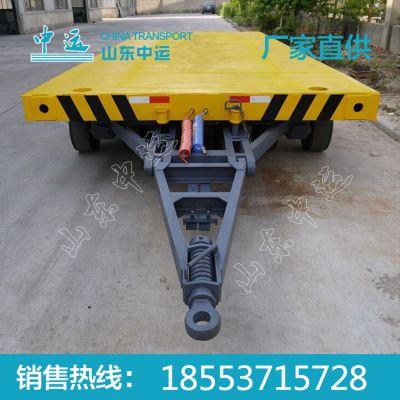 高品质JB-07系列集装板拖车 中运JB-07系列集装板拖车 搬运车