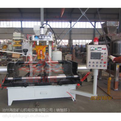 供应水平分型壳芯机 液压全自动双工位射芯