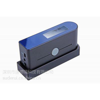 SDR60G光泽度仪 可存储数据