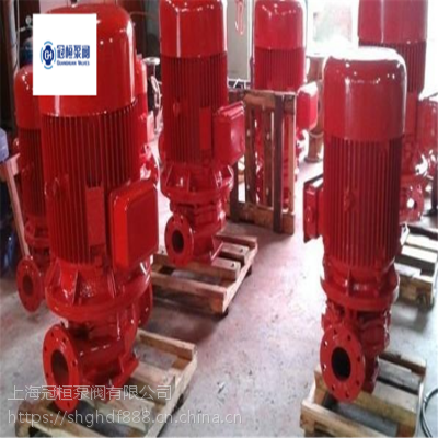 喷淋泵XBD10.0/40G-L-125-315B廊坊市消火栓泵,消防泵,喷淋泵,离心泵选型计算。