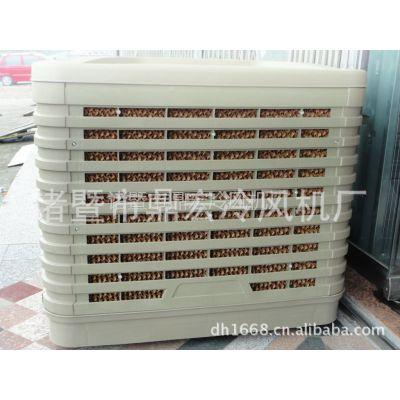 供应鼎宏水冷式空调、湿帘冷风机、