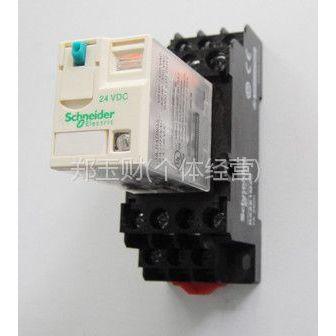 供应施耐德继电器 RXM4AB2P7/AC220V,RXM4LB2BD/DC24V 品质可靠