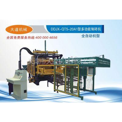 供应盘锦DDJX-QT5-20B多功能制砖机