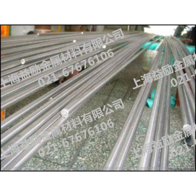 供应NiMo16Cr16Ti高温合金齐全价格优惠质量保证