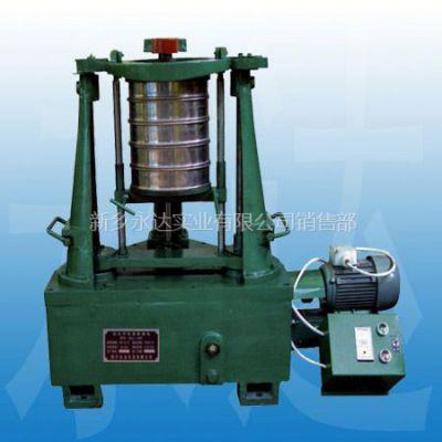供应BSJ-200拍击筛,标准振筛机,试验筛,检验筛,永达筛机