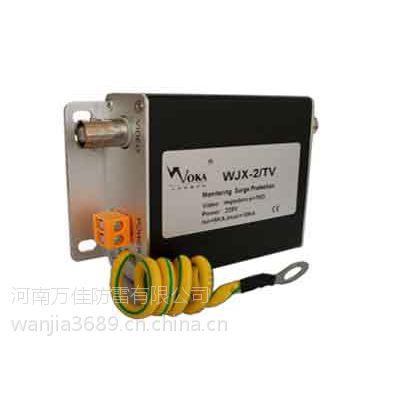河南信号防雷器网络监控防雷器二合一防雷器视频监控信号防雷器报价