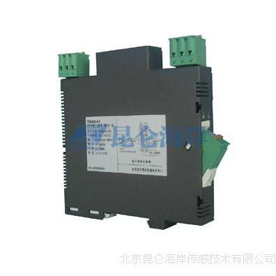 北京昆仑海岸直流信号输入隔离器(一入三出)KL-F055价格