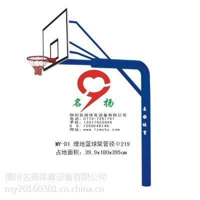 名扬体育广西南宁市武鸣县篮球架供应,武鸣县校园乡村固定式移动式篮球架直销