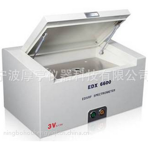 专业供应高品质X荧光光谱仪EDX6600合金分析仪 终身维护可试用