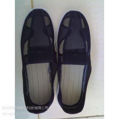 PU/PVC 防静电鞋,全网眼中巾鞋,PU四孔鞋