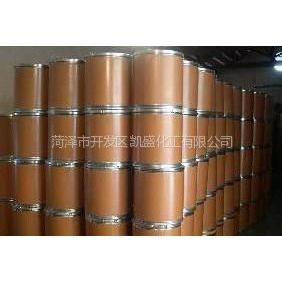 供应厂家生产供应盐酸苯海拉明