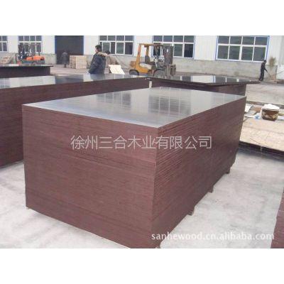 供应各种木制板材,覆膜板