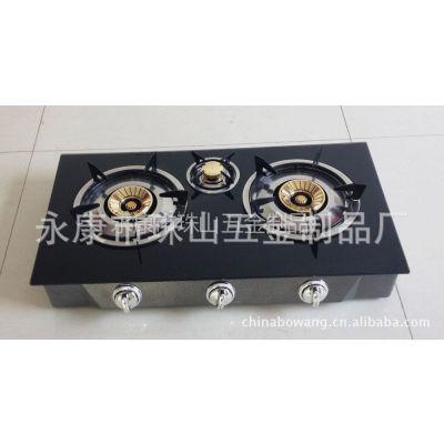 供应《厂家直销》三眼玻璃燃气灶(BW321)