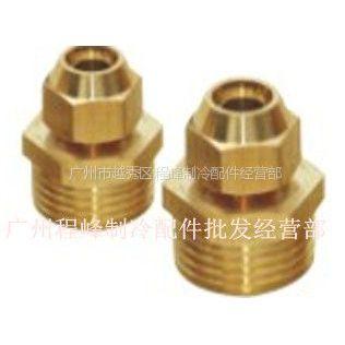 制冷配件,批发供应:空调连接管黄铜铜索姆接头